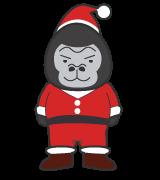 クリスマスゴリラサンタ